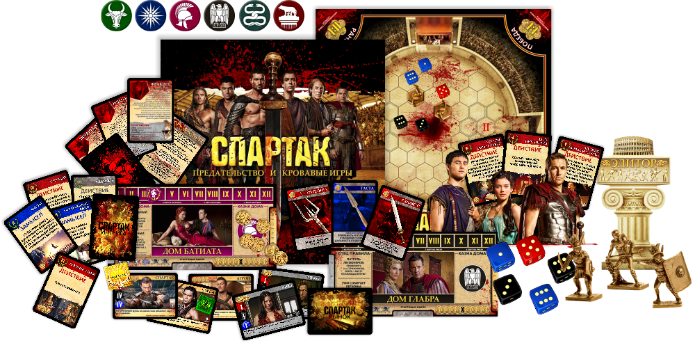 Spartacus A Game of Blood & Treachery (Спартак)