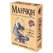 Манчкин (украинский язык)